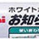 Uniball Marker Pen Green Color PWB1205K.6