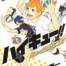 High queue Shosetsuban (JUMP BOOKS) (2013) ISBN 4087032914