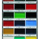 Bokuun-do Kaoirodori 18 colors 15505