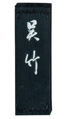 Kuretake - 1 0 Ding type  exquisite