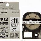 KING JIM Tepura PRO tape Heat Shrink Tubing white / black SU11S