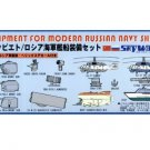Skywave 1/700 Equipment Set for Russian Modern Navy Ships Model Kit