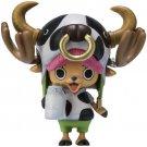 """Bandai Tamashii Nations Tony Tony Chopper (Film Z Version) """"One Piece Film Z"""", Figuarts Zero"""