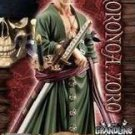 ONE PIECE DX The Grandline Men Roronoa Zoro
