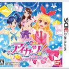 Game: 3DS Aikatsu Cinderella Lessons (Includes Special Card) [Japan Import]