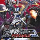 Game: Earth Defense Forces 3 Portable [Japan Import]