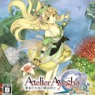 Atelier of Asha Plus ~Renkinjutsushi of the Earth of Twilight~ [Japan Import]