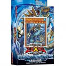 Yu-Gi-Oh! -Zexal- OCG Structure Deck [Roar of the Sea Emperor]