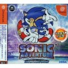 Game: Dreamcast Sonic Adventure International [Japan Import]