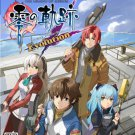 Evolution: The Legend of Heroes Zero no Kiseki (Limited Edition)[Japan Import]