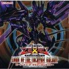 Yu-Gi-Oh! Zeal - OCG Lord of the Tachyon Galaxy (30packs)