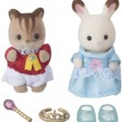 Game society set S-52 exciting Sylvanian Families