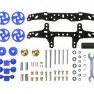 GP435 First Try parts Set (Mini 4WD) (Japan Import)
