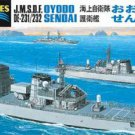 1/700 JMSDF Defense Ship DE-231 Oyodo/DE-232 Sendai
