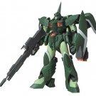 Model: Gundam Seed MSIA GuAIZ Action Figure [Japan Import]