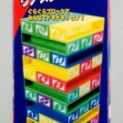 Game: UNO Stacko [Japan Import]