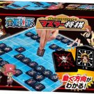 Board Game: One Piece Master Shougi (Japanese Chess) [Japan Import]