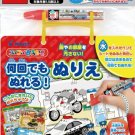 Tomica coloring set (Japan Import)