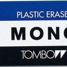 Dragonfly pencil eraser mono PE09 PE-09A 10set(Japan Import)