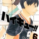 Shueisha - Haruichi Furudate - High queue! 6 (Jump Comics) (2013)