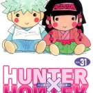 Shueisha Jump Comics  - Yoshihiro Togashi - HUNTER x HUNTER Vol 31 In Japanese