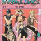 One Piece Vol. 11 (One Piece) (in Japanese) [Japanese Import]