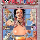 One Piece Vol. 13 (One Piece) (in Japanese) [Japanese Import]