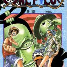 One Piece Vol. 14 (One Piece) (in Japanese) [Japanese Import]