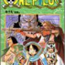 One Piece Vol. 19 (One Piece) (in Japanese) [Japanese Import]