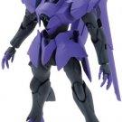 Model: Gundam Dorado [Japan Import]