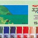 Pentel Watercolor Poly 15 Color Tubes