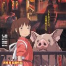 Ghibli 150 Piece Mini Puzzle Spirited Away 150-g36(Japan Import)