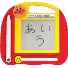 Anpanman NEW graffiti classroom Mini (Japan Import)