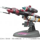 Model: Bodacious Space Pirates Bentenmaru [Japan Import]