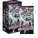 Cards: Yu-Gi-Oh Duellist Box Kite [Japan Import]