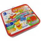 Clay for Kids 8 Colors No.7351
