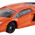 No.87 Lamborghini Aventina Tadoru Lp 700-4 (Bp)