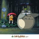 Puzzle: Studio Ghibli Totoro Do-on! 300 Pieces Jigsaw Puzzle, Finished