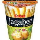 Salty Potato Stick Jagabee Calbee Snack