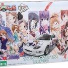 Kotobukiya - Sister Princess Mitsubishi FTO Model Car Chara de Car-ru Series