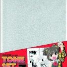 Taj - Deriita Manga Screen Tone Set Vol7 Pattern