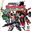 BANPRESTO - GameCube - SD Gundam Gashapon Wars