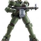 Bandai Tamashii Nations Leo (Moss Green) Gundam Wing - Robot Spirits