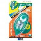 Tombow Pen Tape Glue Tape Pit M PN-MK8.4