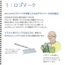 Maruman sketch book Daishiro sketch paper 356mm x 268mm SL