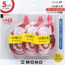 Tombow Pen Correction Tape Mono Cartridge YR53P 3 Pack KPA-322