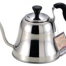 Pearl - Barista stainless steel drip pot 1100ml H-996