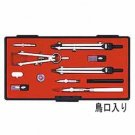 Uchida KD type drawing instrument SE 13 from set A coracoid enters 1-730-7302