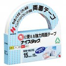 Winding Large Double-sided Fabric Tape 15mm×15m Nichiban NiceTack Nw-nu15