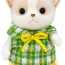 Boy Lee -73 of Sylvanian Families doll set Chihuahua (japan import)